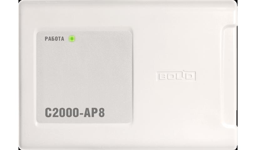 Адресный расширитель С2000 АР8