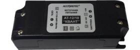 Источники электропитания «AccordTec»