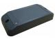 PR-105 (серый)  Считыватель