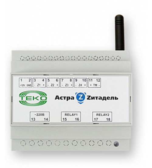Астра-Z-8245 Блок релейный радиоканальный системы Астра-Zитадель на DIN-рейку