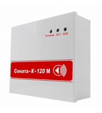 Соната-К-120М