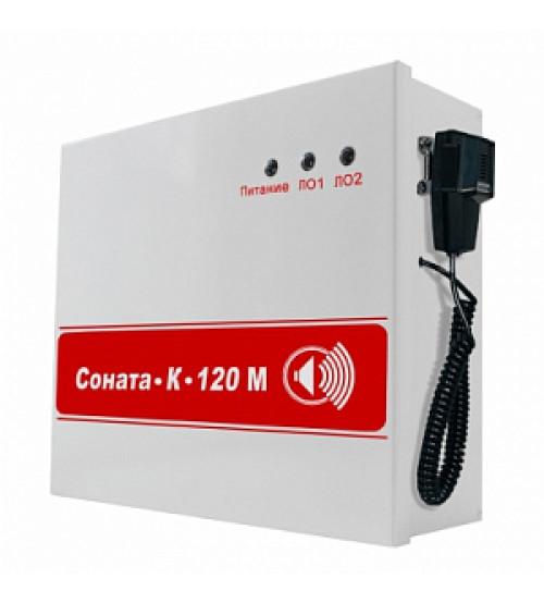 Соната-К-120М (внеш. микрофон)