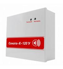 Соната-К-120У