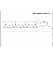 МЕТА 17556 Блок системы обратной связи