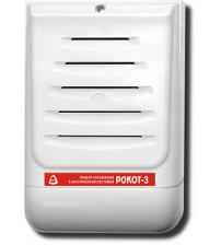 Рокот-3, вар.3 Прибор управления системой речевого оповещения со встроенной АС