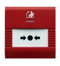 ИПР-ПРО-Ех (ИП 506-1-А) Извещатель пожарный ручной радиоканальный взрывозащищенный