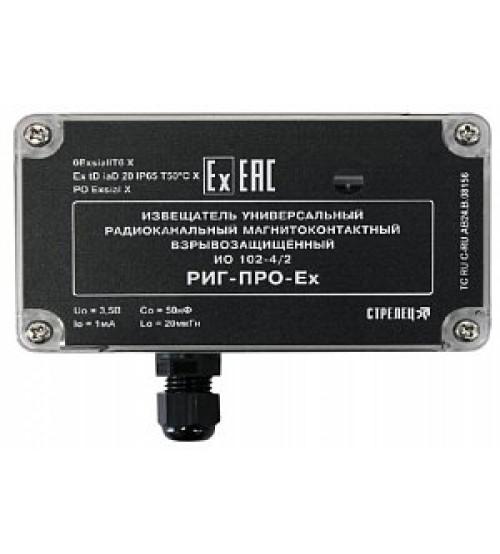 РИГ-ПРО-Ex (ИО 102-4/2) Радиоизвещатель охранный магнитоконтактный универсальный радиоканальный взрывозащищенный