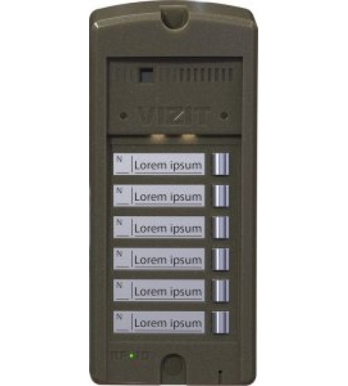 БВД-306-6 Блок вызова домофона