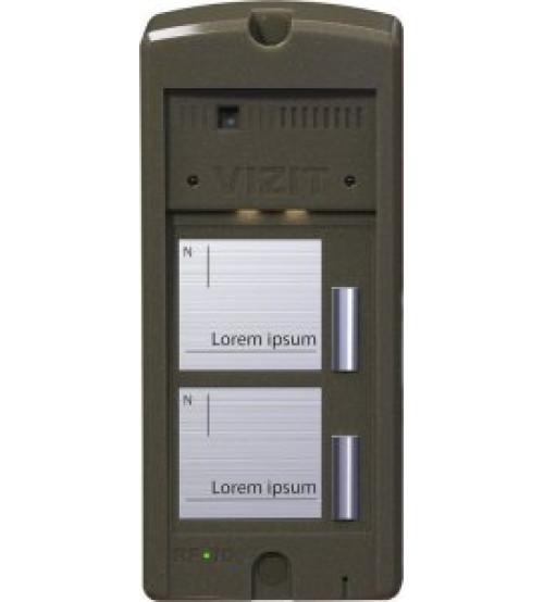 БВД-306CP-2 Блок вызова домофона