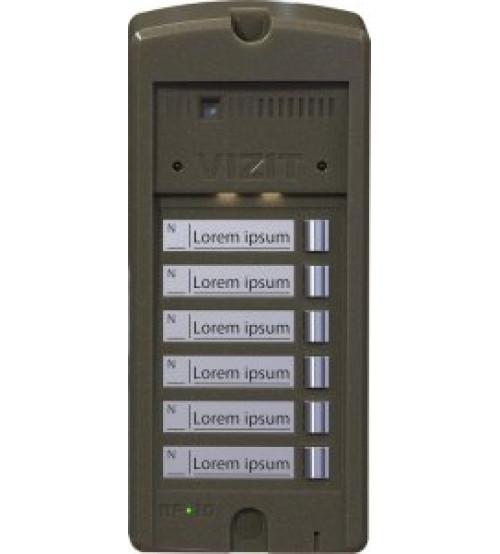 БВД-306CP-6 Блок вызова домофона