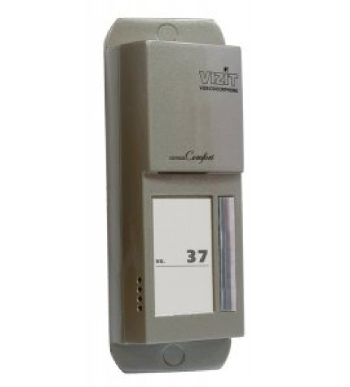 БВД-405А-1 Блок вызова домофона