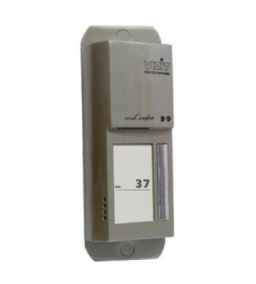 БВД-405А-2 Вызывная панель аудиодомофона