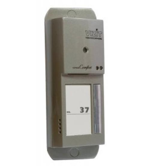 БВД-405CP-1 Блок вызова домофона