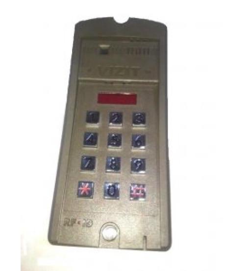 БВД-SM110F Вызывная панель аудиодомофона