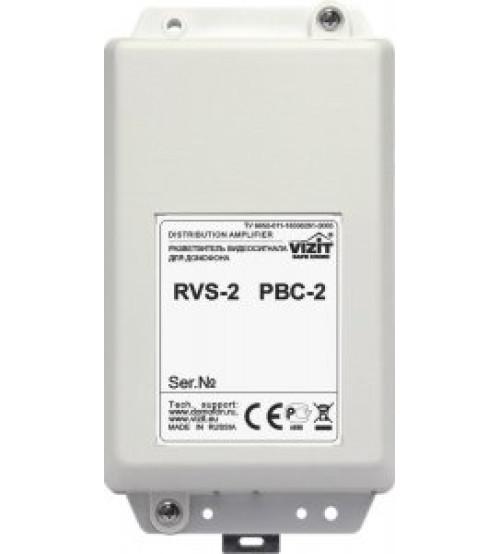 РВС-2 Видеоразветвитель