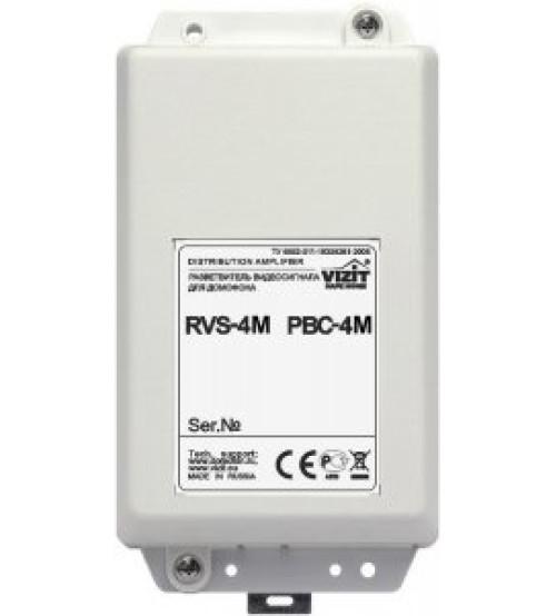 РВС-4М Разветвитель видеосигнала