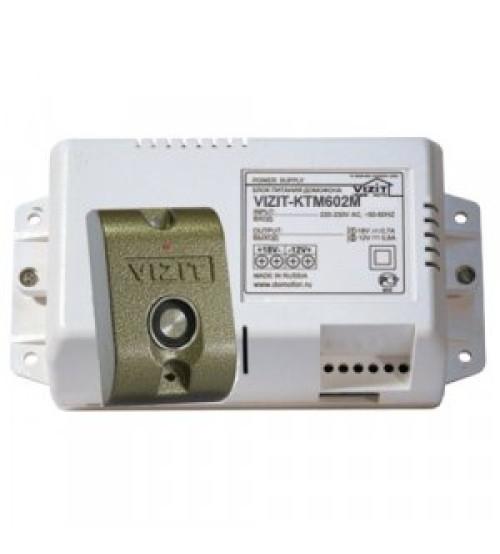 VIZIT-КТМ602М Контроллер для ключей Touch Memory