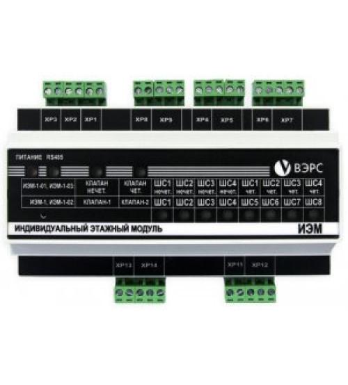 ИЭМ-1-01(У) исп. 2 Индивидуальный этажный модуль системы ВЭРС-АСД