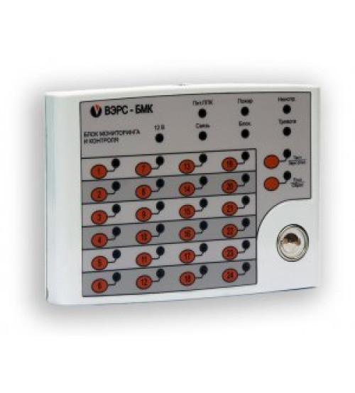 ВЭРС-БМК Блок мониторинга и контроля для приборов ВЭРС-ПК2/4/8/16/2