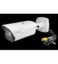 BOLID VCI-180-01 IP-камера цилиндрическая уличная