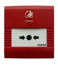 ИПР-ПРО (ИП 506-1-А) Извещатель пожарный ручной адресный радиоканальный