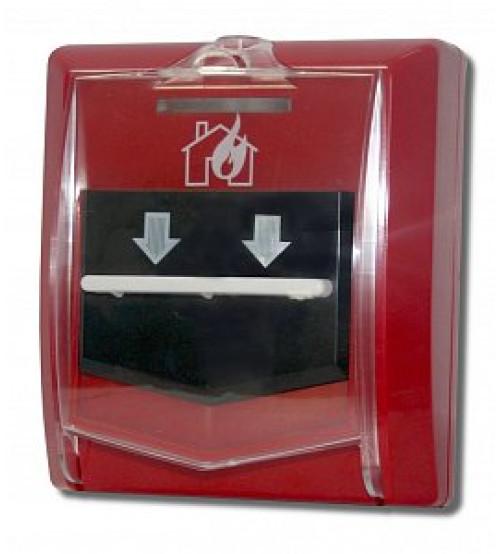 ИП 535-8-А Извещатель пожарный ручной