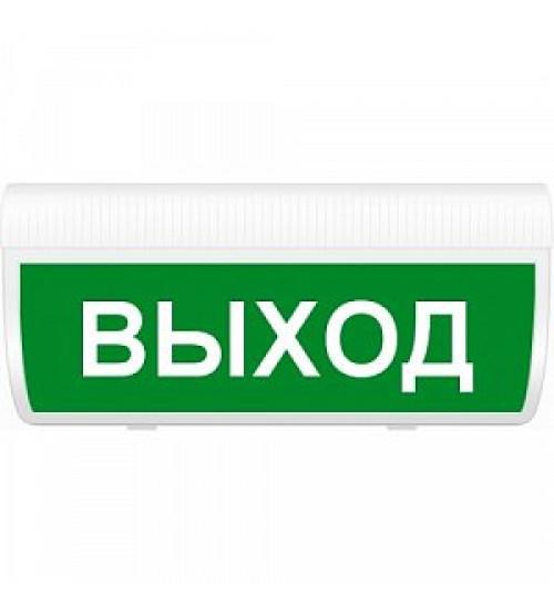 """Молния-2-12 ГРАНД """"Выход"""""""