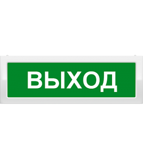 """Молния-2-12 """"Выход"""" Оповещатель охранно-пожарный световой (табло)"""