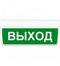 """Молния-2-24 ГРАНД """"Выход"""""""