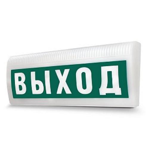 """Молния-220 ЛАЙТ """"Выход"""" Оповещатель охранно-пожарный световой (табло)"""