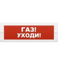 """Молния-24 """"Газ уходи"""" Оповещатель охранно-пожарный световой (табло)"""