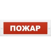 """Молния-24 """"Пожар"""" Оповещатель охранно-пожарный световой (табло)"""