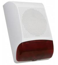 Призма 200 Оповещатель охранно-пожарный комбинированный свето-звуковой