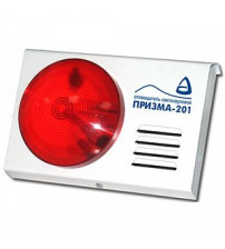 Призма 201 Оповещатель охранно-пожарный комбинированный свето-звуковой