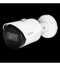 BOLID VCI-123 версия 3 Профессиональная видеокамера IP цилиндрическая