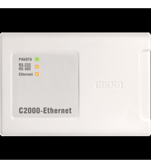 С2000-Ethernet Преобразователь интерфейса