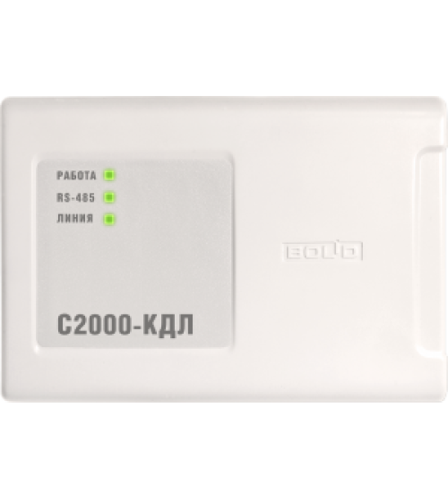 С2000-КДЛ Контроллер двупроводной линии связи