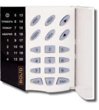 С2000-КС Пульт контроля и управления светодиодный