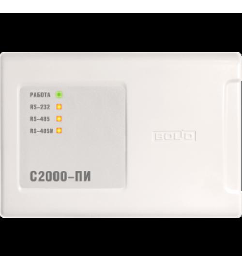С2000-ПИ Преобразователь/повторитель/разделитель интерфейса