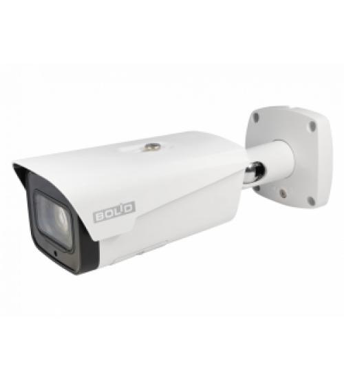 BOLID VCI-121-01 версия 2 IP-камера корпусная уличная