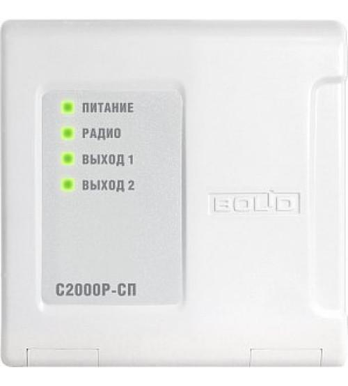 С2000Р-СП Модуль релейный радиоканальный