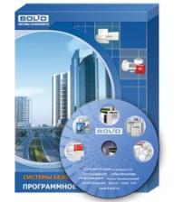 """Оперативная задача """"Орион Про"""" исп. 4  Программное обеспечение (одно ядро и один монитор) и ключ защиты"""