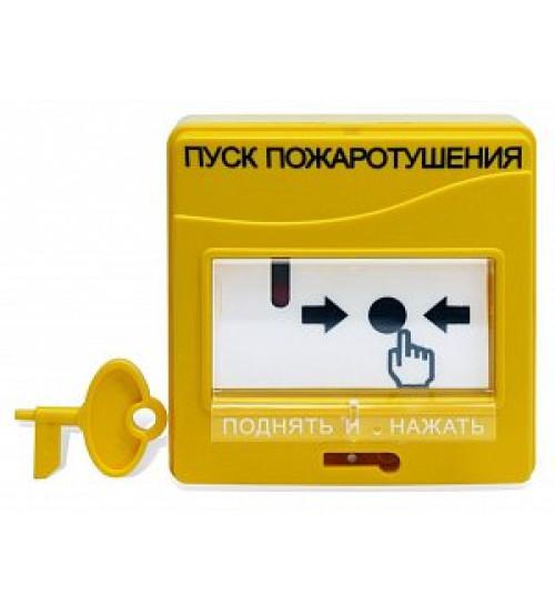 УДП 513-3АМ Устройство дистанционного пуска адресное