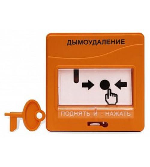 УДП 513-3М исп.02 Устройство дистанционного управления электроконтактное