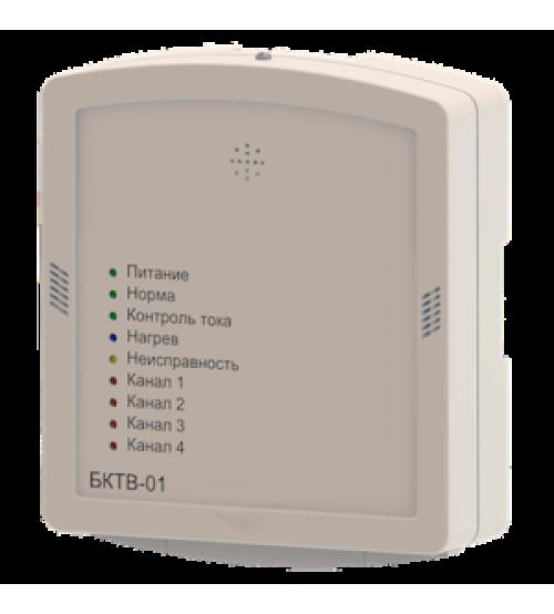 БКТВ-01 Блок контроля температуры и влажности