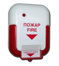 ИР-1 (белый) Извещатель пожарный ручной