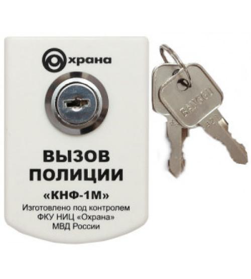 """ИО 101-2 """"КНФ-1М"""" Извещатель охранный ручной точечный электроконтактный"""