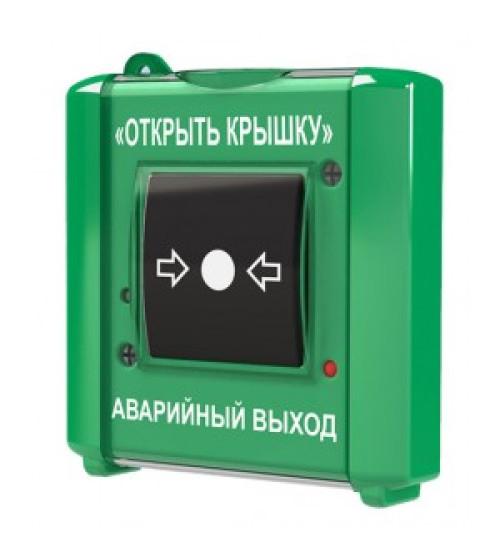 УДП-ИР Устройство дистанционного пуска