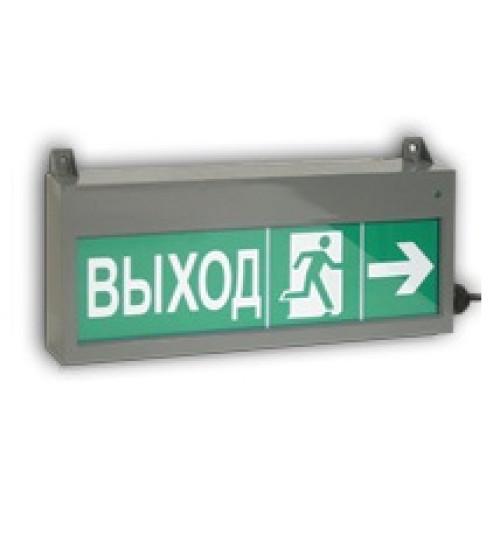 """Сфера  12-24В, уличное исполнение  """"Выход"""" Оповещатель охранно-пожарный световой (табло)"""