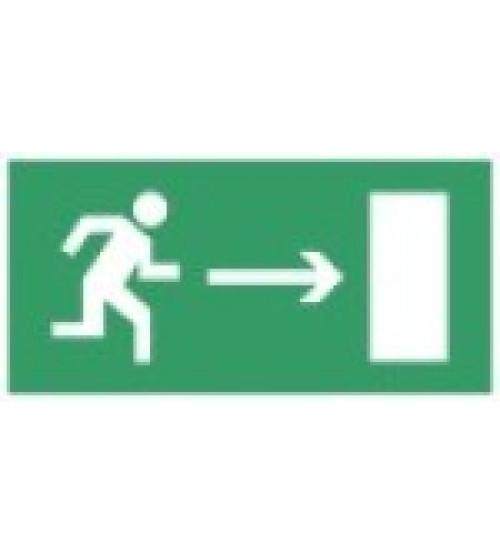 """Сфера (220В) """"""""Направление к эвакуационному выходу направо"""" (плоское) Оповещатель охранно-пожарный световой (табло)"""